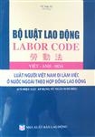 Bộ luật lao động laborcode tiếng Hoa - Việt - Anh
