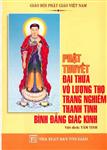 Phật thuyết đại thừa vô lượng thọ trang nghiêm thanh tịnh