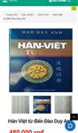 Từ điển Hán Việt (Đào Duy Anh)