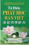 Từ điển Phật học Hán Việt