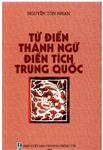 Từ điển thành ngữ điển tích Trung Quốc