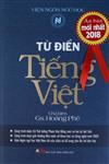 Từ điển tiếng Việt - Hoàng Phê