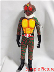 (RAH) REAL ACTION HERO 1/5 KAMEN RIDER AMAZON