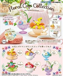 CHIBI POKEMON FLORAL CUP COLLECTIONS