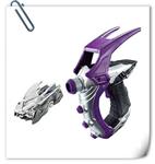 DX BREAK GUN TRAINER 2ND