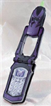 DX MAGIRANGER WOOZA PHONE