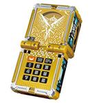 DX ZYUOH CHANGER FINAL KO BOX