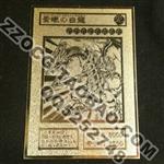 GOLD CARD BLUE EYES WHITE DRAGON 2.0