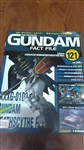 GUNDAM FACT FILE VOL 121