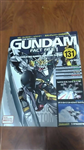 GUNDAM FACT FILE VOL 131