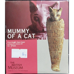 KAIYODO FIGURE CAT MUMMY