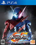 KAMEN RIDER CLIMAX FIGHTER PS4
