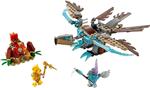 LEGO CHIMA VARDY ICE