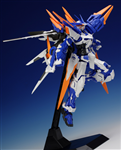MG ASTRAY BLUE FLAME D