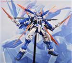 MG ASTRAY BLUE FRAME D
