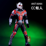 NON MARVEL LEGEND ANT MAN