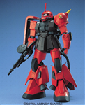 RG JOHNNY RIDDENS ZAKU II