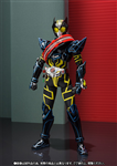 SHF KAMEN RIDER DRIVE TYPE SPECIAL