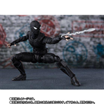 SHF STEALTH SUIT