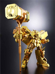 SRC GAOGAIGAR GOLDEN DESTRUCTION GOD VER 2ND