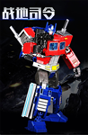TRANSFORMER FLAME ROBOT OPTIMUS PRIME