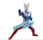 ULTRA ACTION ULTRAMAN ZERO.
