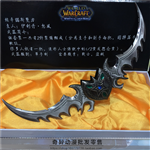 WARCRAFT WEAPON OF ILLIDAN DEMON HUNTER  30CM