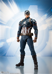 [PRE-ORDER CLOSED] SHF AVENGER ENDGAME CAPTAIN AMERICA
