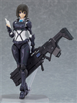 [PRE-ORDER] FIGMA 518 ARMS NOTE TOSHOIINCHO (JAPAN VER)
