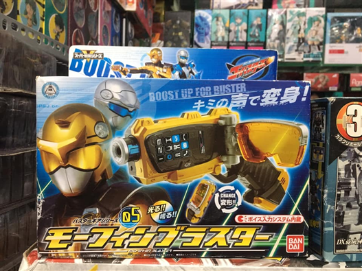 Mua bán DX GO BUSTER MORPHIN BLASTER 2ND