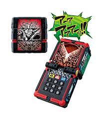 Mua bán DX ZYUOH CHANGER CUBE 2ND